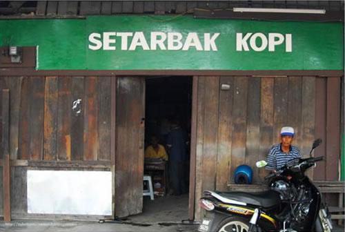 Application Development Setarbak-kopi-malaysia